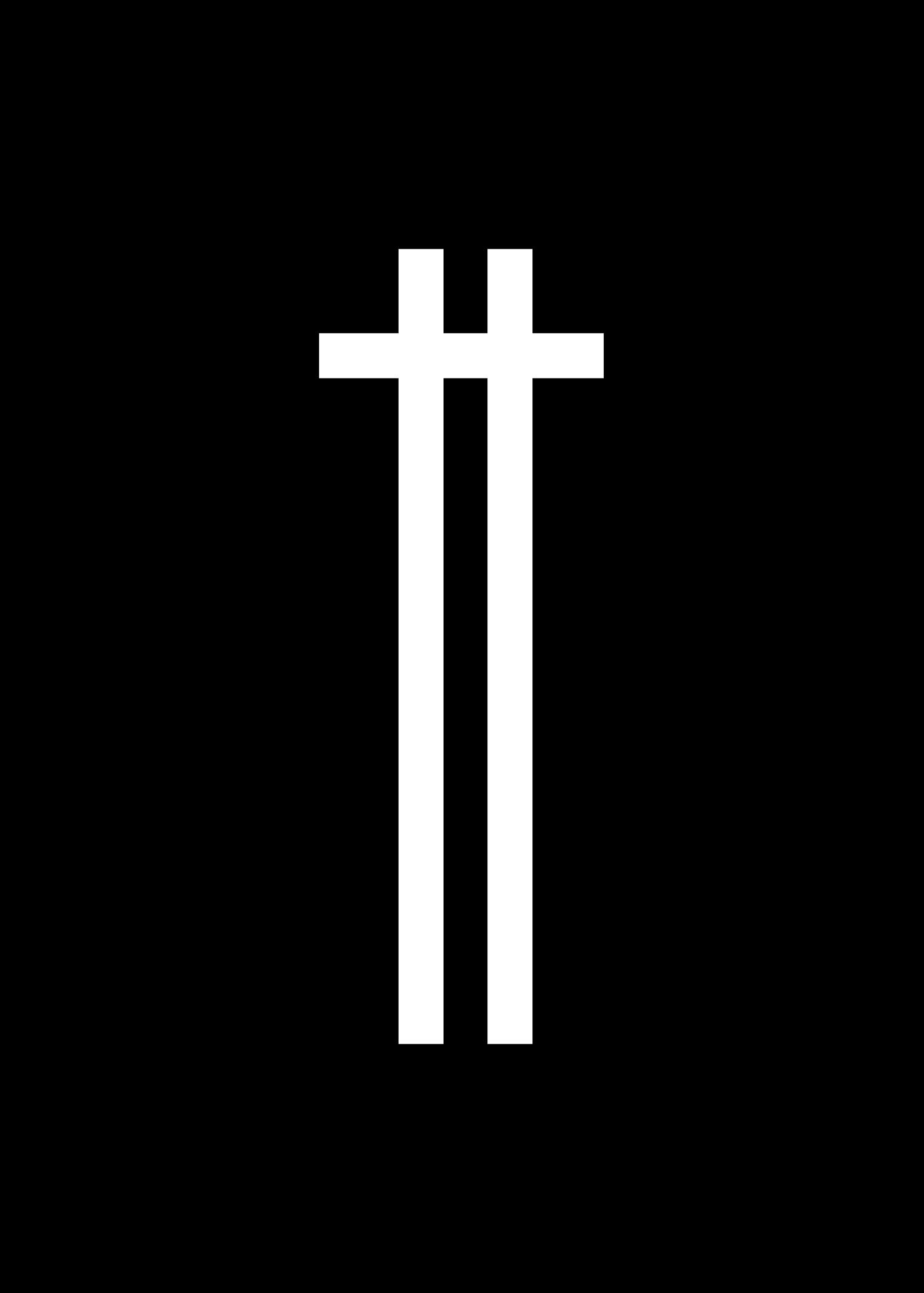 prodigalcross